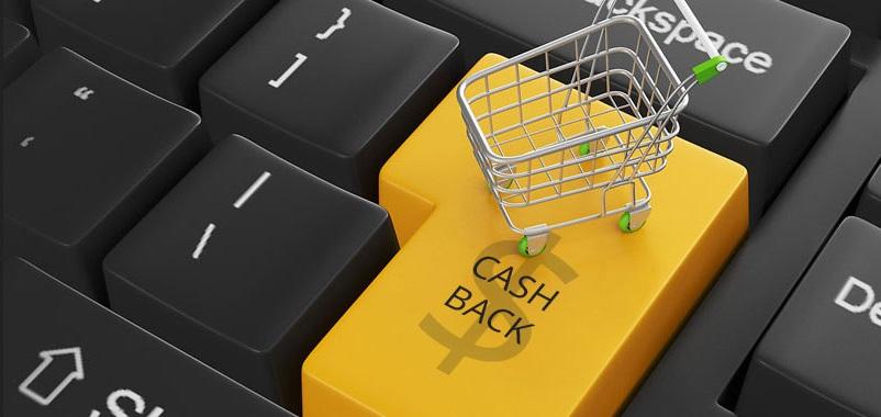 Интернет-покупки с кэшбэком. Покупай и получай частичный возврат средств!