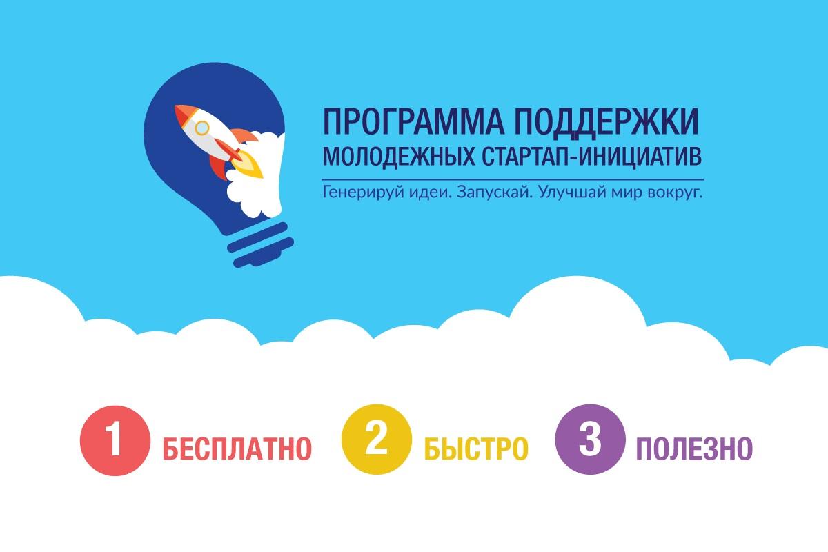 Запущена бесплатная поддержка стартапов в Узбекистане