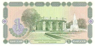 Насколько обесценился узбекский сум