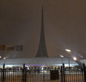 бюджетное путешествие в Москву